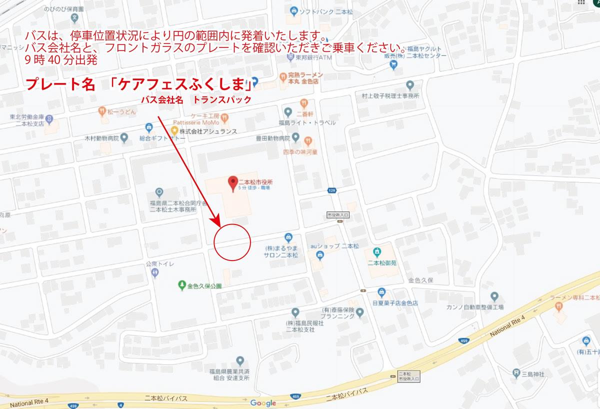 二本松市役所前バス発着所地図
